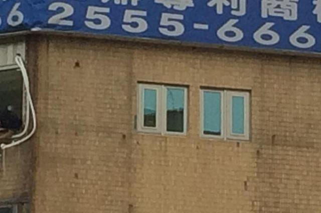 屋主想把原本的玻璃,更換成隔熱及保溫效果較好的玻璃...