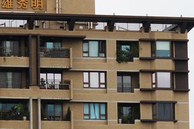 木柵遠雄秀明私宅居家問題,西曬隔熱、保暖、結露